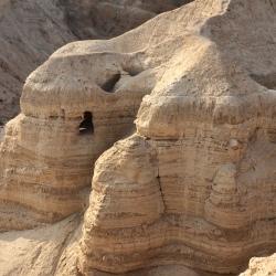 Hearing Qumran cave