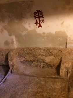 see garden tomb