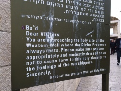 touch western wall sign